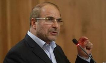 پیام شهردار تهران به جشنواره «جوشن»