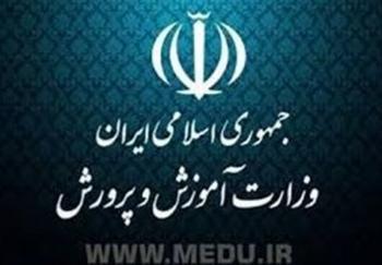 برکناری و جابجایی مدیران مدارسی که درستاد روحانی فعالیت نکردند!