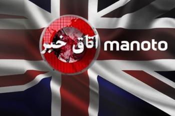 بازی انگلیسی «منوتو» با خلیجفارس/ عذرخواهی کنید خائنها!