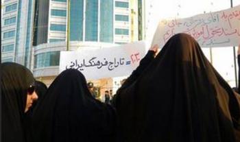 تجمع اعتراضی زنان همزمان با سفر رئیس جمهور به قم