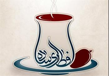 عادت های اشتباهی که باید در ماه رمضان ترک کنید