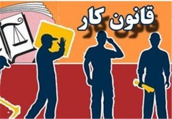 دولت به دنبال تعیین تکلیف قانون کار نیست