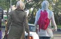 موضوع اعزام زنان مطلقه ایرانی به آنتالیا چه بود؟