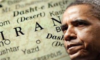 اعزام فرستاده اوباما به تهران در سال 2008!؟