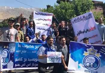 بنر عجیب هواداران استقلال در تجمع مقابل وزارت ورزش!!!+ عکس