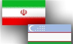 پای بلیت الکترونیکی به دیدارهای ملی هم باز شد