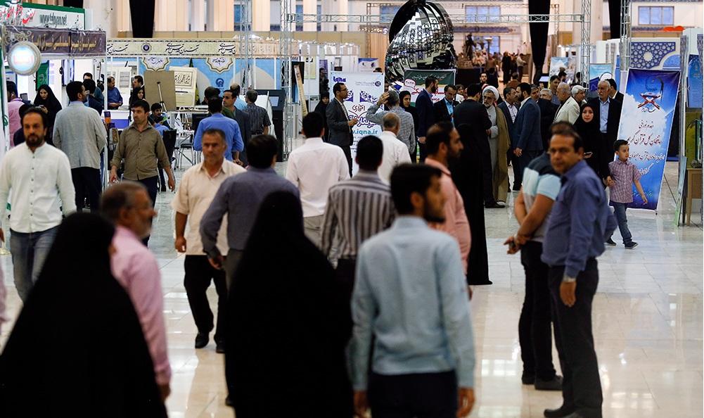 نمایشگاه قرآن تا اطلاع ثانوی تعطیل شد