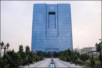 تحقیق و تفحص از بانک مرکزی کلید خورد