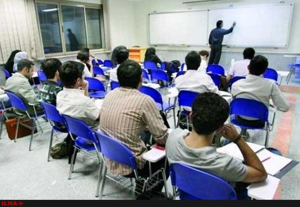 جزییات آموزش ۸هزار استخدامی در آموزش و پرورش