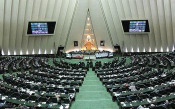 مجلس اولین شوک را به دولت دوم روحانی وارد کرد