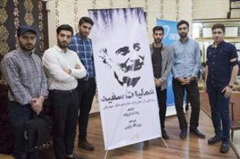 مستند «عملیات سفید» در جمع کارگران یک کارخانه ایرانی رونمایی شد