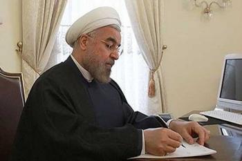 روحانی به حجت الاسلام رییسی پیام داد