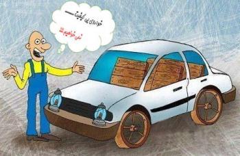 نام خودروهای فاقد کیفیت اعلام شد