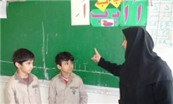 معلمان خوشگل و خوش هیکیل جذب آموزش و پرورش میشوند!