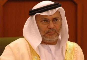 خط و نشان جدید برای قطر