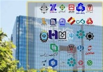 دیروز کاسپین،امروز ثامن،فردا قرعه به نام کدام بانک می افتد؟