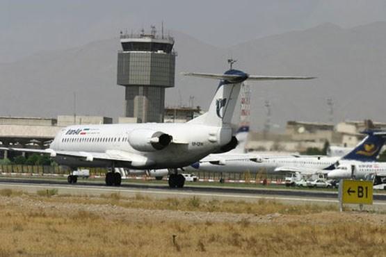 تیراندازی صبح امروز در فرودگاه مهرآباد!/علت مشخص شد