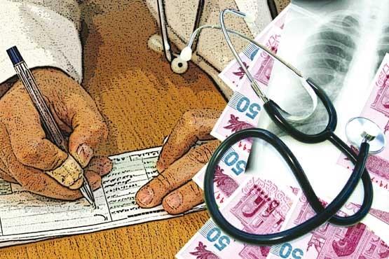 تعرفه های پزشکی باید مبتنی بر یک کتاب مرجع بین المللی تعیین شود