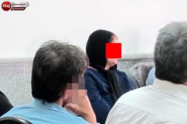 آخرین جزئیات از راز یک خانم تهرانی که سر شوهرش را مثل داعشی ها برید! + تصاویر