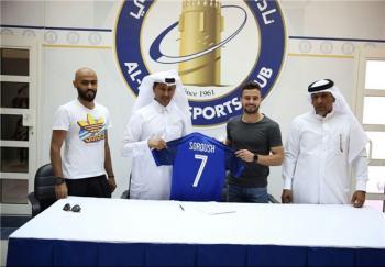 سروش رفیعی رسما به الخور قطر پیوست+عکس