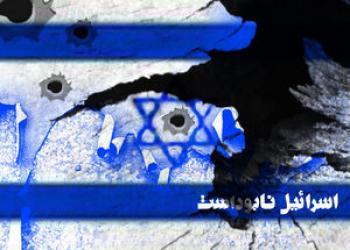 اسرائیل برای هشدار به ایران دست به دامان اروپا شد