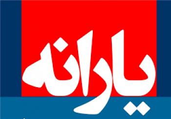 تیر وزارت کار برای قطع یارانه دهکهای پردرآمد به خطا رفت