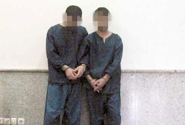 داعشیهای قلابی در تهران دستگیر شدند!+عکس
