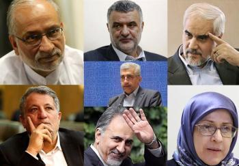 این هفت نفر گزینه شهرداری تهران+سوابق