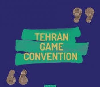 """آیا """" Tehran Game Convention"""" برگی دیگر از پروژه نفوذ- تغییر است؟"""