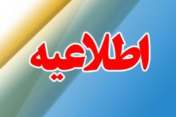 علت صدای انفجار مهیب تبریز مشخص شد