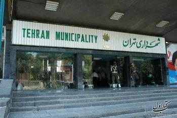 گزینه های شهردار تهران  به ۳۰ نفر رسید!