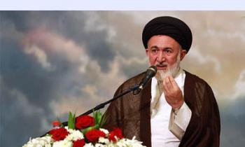 خبر مهم بعثه رهبری درباره حجاج