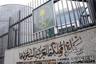 متهمان تخریب سفارت عربستان امروز محاکمه می شوند