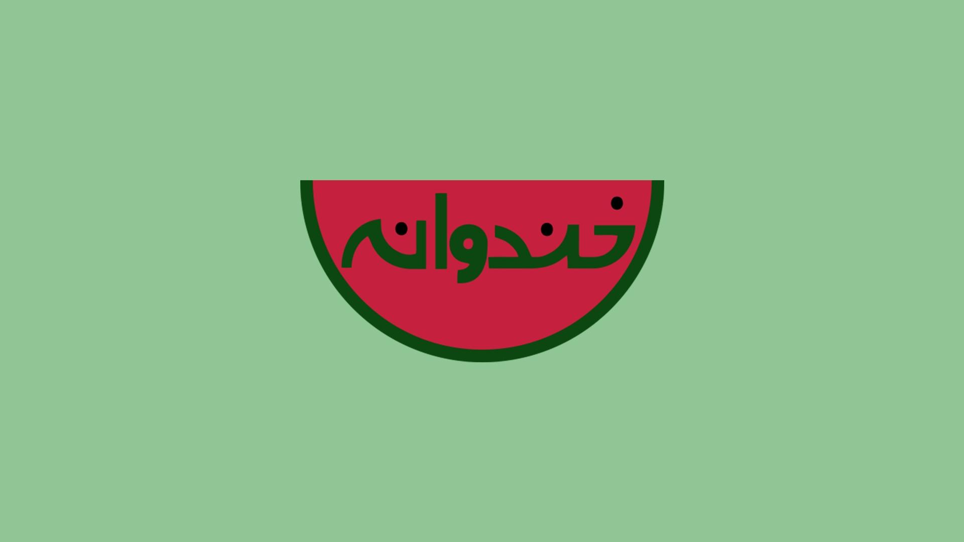 کنایه خندوانه به احمدی نژاد و مشایی+فیلم