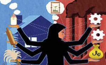 نقش زنان در اقتصاد مقاومتی