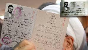 حسن روحانی چند پاسپورت دارد؟