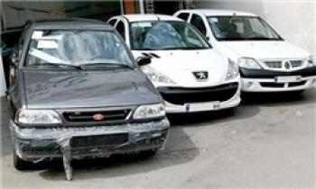 ۱۵ خودرو گران شد/ حکم افزایش قیمت بر چه اساس صادر شد+جدول قیمت