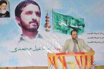 شهیدی که بدنش را در قیر سوزاندند و دستش را برای خانواده فرستادند