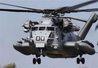 بالگرد آمریکایی هدف لیزر نیروی دریایی ارتش ایران قرار گرفت