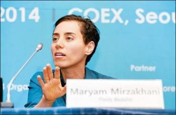 انتقال پیکر نابغه ایرانی «مریم میرزاخانی» به ایران