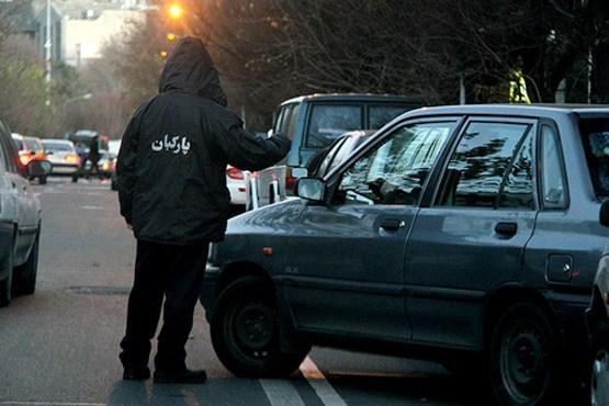 فعالیت پارکبان غیرقانونی است؛ شهروندان پول ندهند