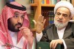 """اظهارات عجیب """"ولیعهد جدید عربستان"""" درباره امام زمان(عج)"""