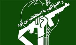 واکنش سپاه به شلیک ناو آمریکایی به قایق ایران در خلیج فارس
