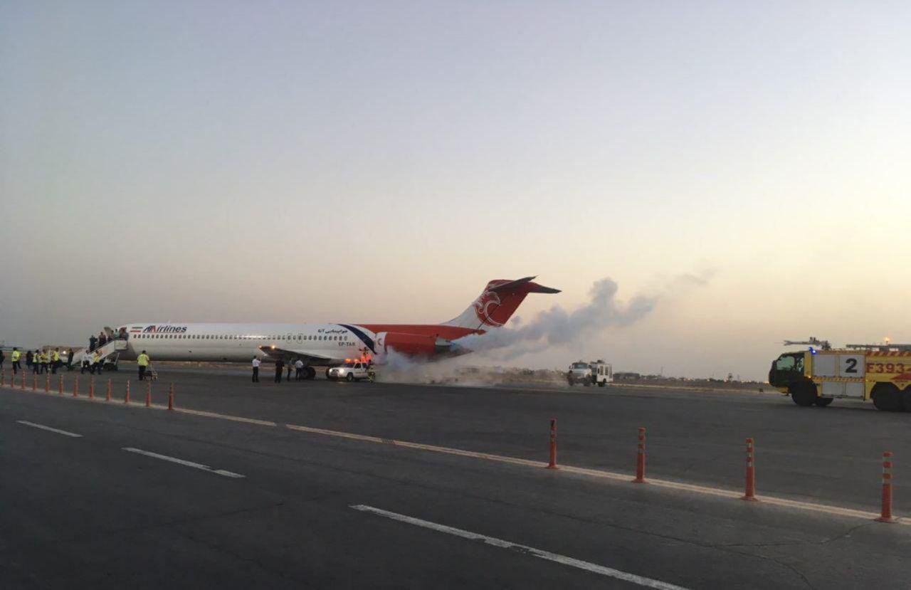 آتش گرفتن هواپیما هنگام بلند شدن از فرودگاه اهواز+عکس