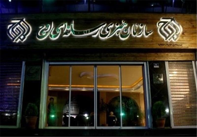 سازمان فرهنگی هنری ایرانی مورد حمله اسرائیل قرار گرفت