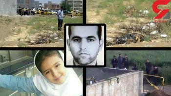 واکنش دادستان اردبیل به خودکشی قاتل آتنا اصلانی/خودکشی صحت دارد؟