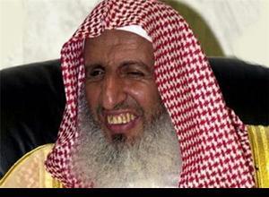 فتوای عجیب مفتی معروف عربستانی درباره حج