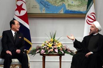 واکنش آمریکا به حضور نماینده کره شمالی در مراسم تحلیف حسن روحانی