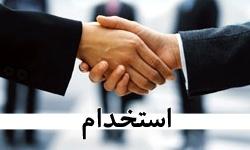 خبری خوش برای کارمندان دولت