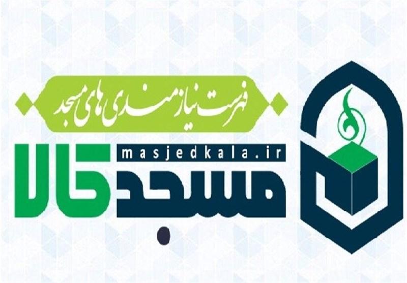 رونمایی از ۲ محصول با موضوع مسجد